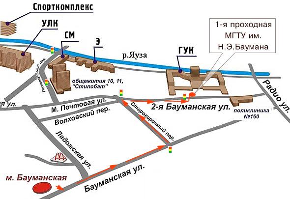Схема прохода и проезда к МГТУ им. Н. Э. Баумана.